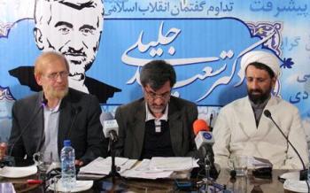مشروح نشست ستاد تداوم دولت مردم در حمایت از دکتر جلیلی