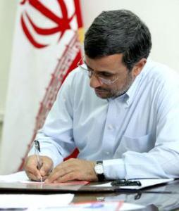 73712 196 واکنش احمدینژاد درباره حوادث اخیر