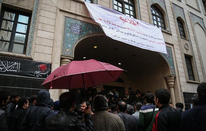 اطلاعیه مهم کارگزاری سفارت عراق (طلوع) برای ویزای کربلا