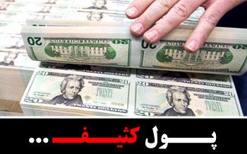 تحلیل رسانه های غربی از عجله دولت ایران برای آزادسازی پول تحریم ها تا زمان انتخابات
