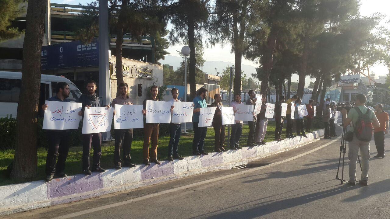 اعتراض دانشجویان به سفر عامل انتقال ویروس ایدز به ایران / برخورد نیروی انتظامی با دانشجویان معترض به سفر فابیوس + تصاویر
