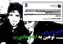 آرش صادقی مجموعه ای از دروغ! +فیلم