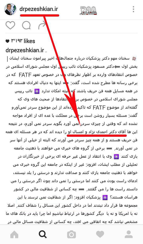 کانال+تلگرام+لباس+نظامی
