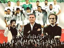 ترانه تیم ملی در جام جهانی با صدای سالار عقیلی + دانلود