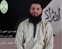 انتشار کلیپی از سرباز ایرانی ربوده شده در میرجاوه
