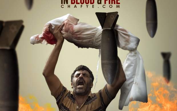 چگونه «کودککشها» در یمن زمینگیر شدند؟