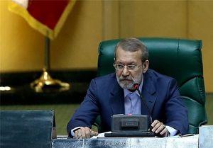 مجلس شورای اسلامی و علی لاریجانی