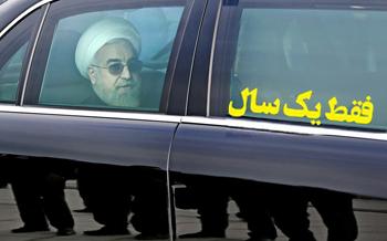 از نقد عملکرد تا نقد بیعملی/ دولت روحانی با کارنامهای تقریبا خالی به پایان کار خود سلام میکند